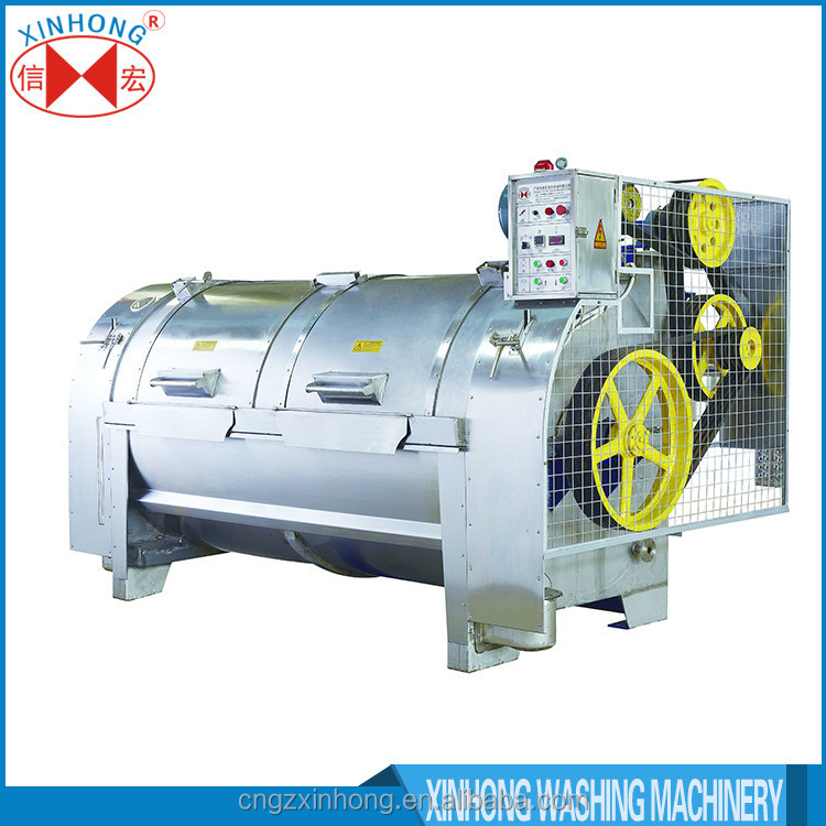 270KG capacity commercial washing machine base