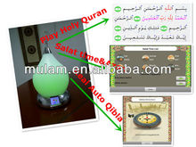 Al-Quran Multifunction rechargeable al quran Azan Alarm LED Lamp quran player