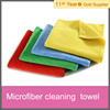 Microfiber Cleaning Cloth for car/kitchen/home cleaning