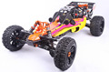 1/5 scale 29cc baja gas powered 4 bolt 29cc engine RTR + Tunepipe+2.4G RTR