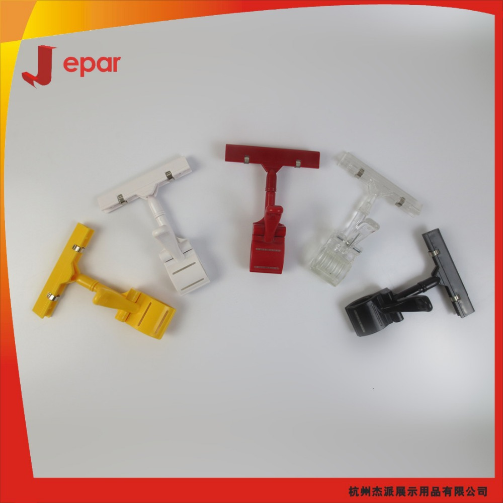 Rotating plastic price tags stand/plastic holder