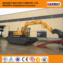 MAX80SD Small Swamp Excavator with famous engine . CE , EPA avaliable