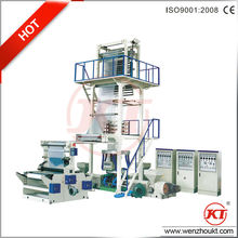 film blowing machine/ABC three layer co-extruder machine/three layer co-extrusion film blowing machine