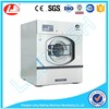 LJ 15-100kg laundries vertical washing Hospital clothes washing machine