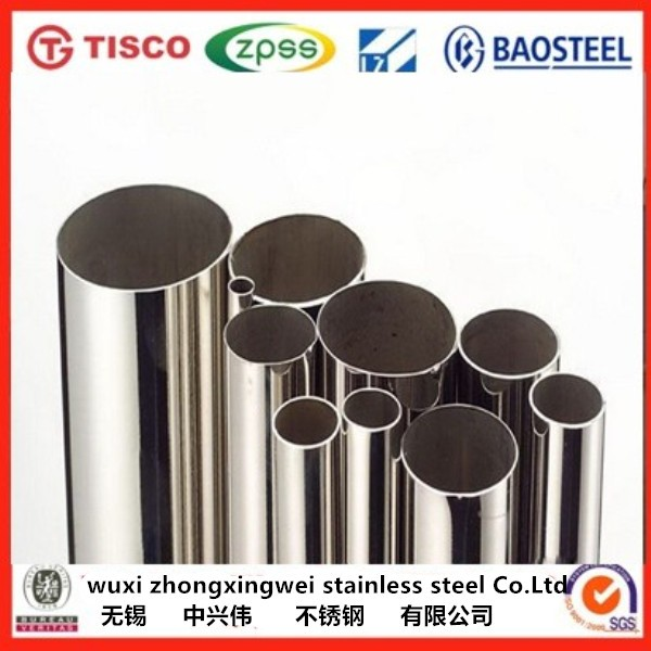 Good price stainless steel square pipe for sale