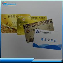 Latest product of China T5577 printed rfid 125khz card for hotel onity key card