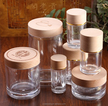 Engraved wooden cap bottle clear plastic jar/container/bottles with bamboo lid