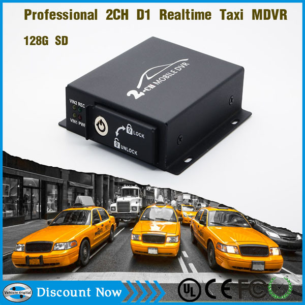 D1 Anti-vibration taxi vehicle DVR without gps,3g and wifi optional for tracking