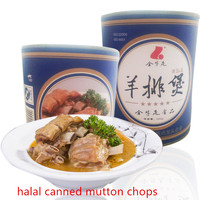 luncheon lalal Canned Corned mutton chops/ beef meat