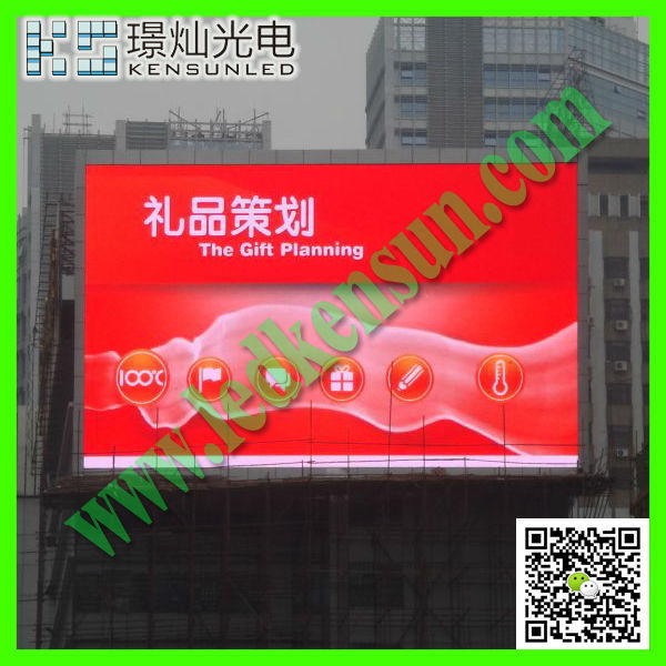 Energy saving full color HD LED video display screen big led billboard for sale