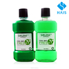 GMPC Healthy mouthwash/anesthetic mouthwash/best healthy mouthwash
