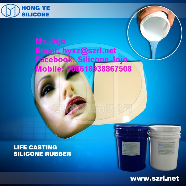 where to buy skin safe silicone rubber for female mask making