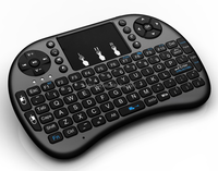 high quality RII i8 2.4ghz wireless mini keyboard i8 keyboard with multi touch 15 meters