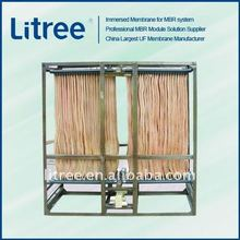 Imersed MBR for Landfill Leachate Treatment (LGJ1E1-1100x26)