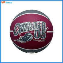 2014 outdoor custom size 1 rubber basketball