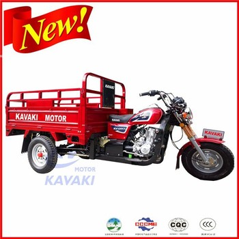 Guangzhou manufacturer hot sale to africa cargo three wheel motorcycle