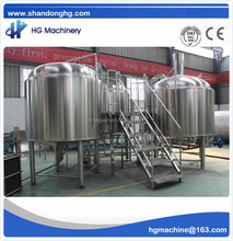 The hot sale home brewing beer equipment supplier