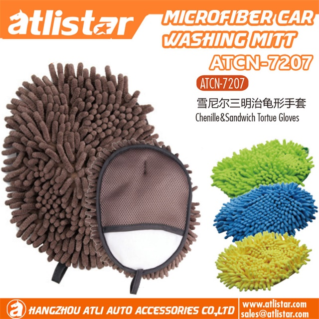 Eco-friendly Chenille Car Dusting Glove cleaning mitt