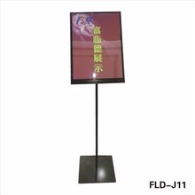 FLD Square Pipe Acrylic Sign Board Powder Coated Metal Base Supermarket Floor Display Stand