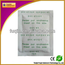 2012 new product CE ISO apprved Fat Absorb Foot Patch