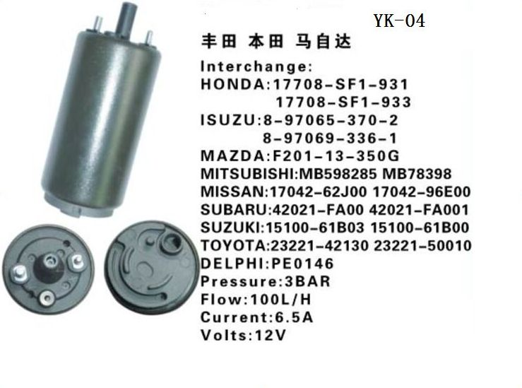 Toyota estima vane type high-pressure electric fuel pump