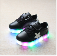 2017 high quality unisex kids led shoes low price kids LED shoes