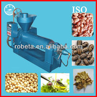 good performance agriculture palm oil processing equipment