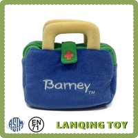Japan Cute Soft Plush Children Kids School Bag 2015