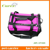 China Alibaba supplier cheap dog carrier bags