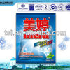 Apparel Cleaning Powder Oem Factory Easy