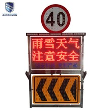 flashing led traffic safety equipment metal street signs display board