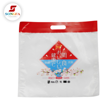 Custom printed three side sealed pouch food packet with handle