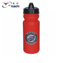 600ml pure plastic color drinking water bottle