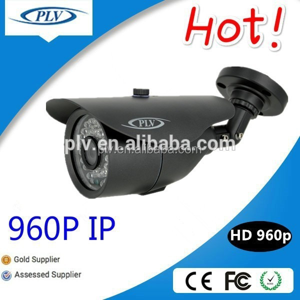 Excellence in networking 960p hd home guard security 1.3 ip camera