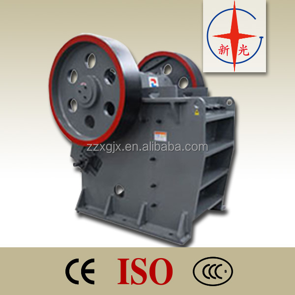 fine iron ore jaw crusher specification price