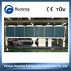 Industrial Screw Chiller price industry air cooled chiller