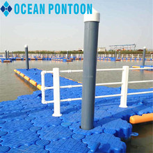 HDPE floating pontoon floats cube floating dock and platform for sales