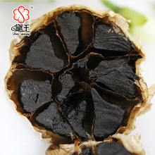 Super anti-oxidant Japanese fermented black garlic with best quality