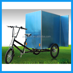 3 Wheel Heavy Load Electric Cargo Tricycle