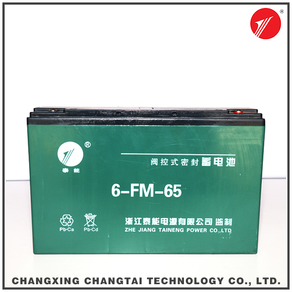 Sealed lead acid rechargeable 65ah 12v battery