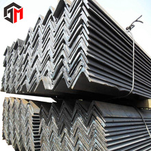 high quality hot rolled steel slotted angle mild steel angle bar