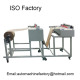 paper cutting machine small size for cutting roll into sheet or pieces