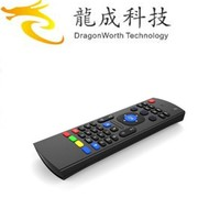 Dragonworth best model MX3 Fly Air Mouse with factory price now 2.4GHz mini Wireless Keyboard for tv box M8S and T95 Q box