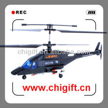 large 4ch AirWolf Remote Control Helicopter Toys