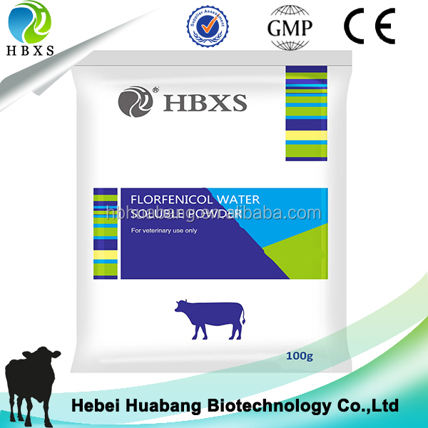 30% florfenicol soluble powder of poultry medicine water soluble drugs veterinary drugs manufacturers
