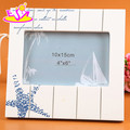 2016 wholesale fashion kids wooden decorative photo frame W09A044