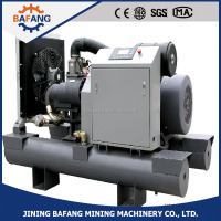 Air cooling 0.6-0.7Mpa LGJY series mobile mini screw air compressor