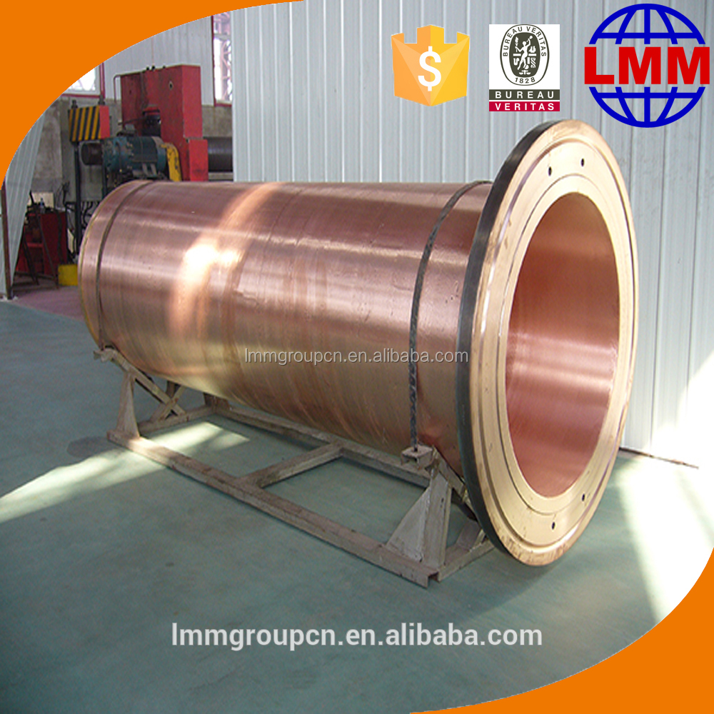 Crucible VIM - ALD Vacuum Technologies for Copper Motor Rotor Production