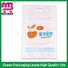 client first high quality patch handle plastic bag from vn