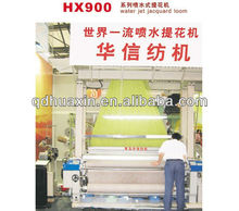 Second hand used air jet loom textile machine for sale